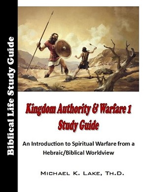 Kingdom Authority & Warfare Study CD Edition