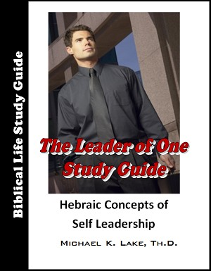The Leader of One Study MP3 Download Edition